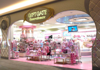 Sanrio Gift Gate 名古屋 mozoワンダーシティ店