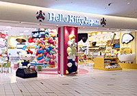 Hello Kitty Japan ダイバーシティ東京店