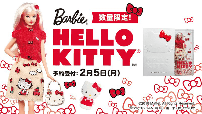 Barbie ×HELLO KITTY Collaboration Doll will be Released!