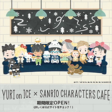 Yuri on Ice×Sanrio characters Cafe第2弾☆ 新宿ボックスに期間限定でオープン!