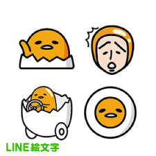 【LINE絵文字】ぐでたま 絵文字 ※有料