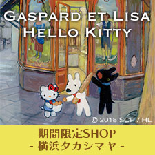 GASPARD ET LISA HELLO KITTY SHOP(横浜タカシマヤ)