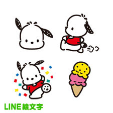 【LINE絵文字】ポチャッコ 絵文字 ※有料