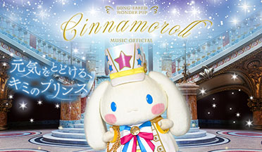 Cinnamoroll MUSIC OFFICIAL SITE