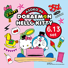 6/13(土)より発売☆「ASOKO de DORAEMON HELLO KITTY」