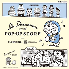 Floweringが「I'm Doraemon POP-UP STORE」を開催!(東京・埼玉・新潟)