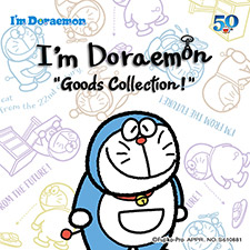 上野マルイで「I'm Doraemon Goods Collection」開催!9/15(火)~