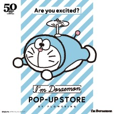 Floweringが「I'm Doraemon POP-UP STORE」を開催!(池袋・品川・大宮)