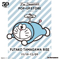 Floweringが「I'm Doraemon POP-UP STORE」を開催!(二子玉川ライズ・東京)