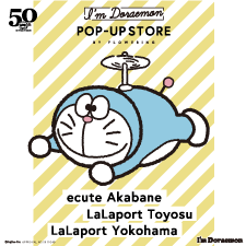Floweringが「I'm Doraemon POP-UP STORE」を開催!(赤羽・豊洲・横浜)